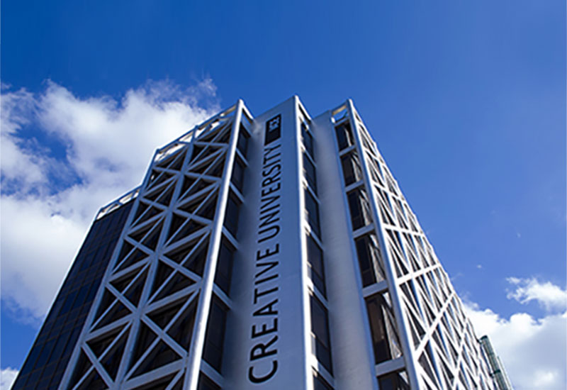 IADE Creative University
